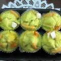 Sugar-free Carrot Pandan Puto
