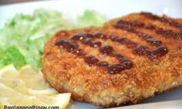 Pork Loin Tonkatsu Recipe