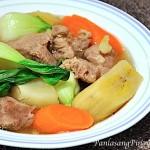 Beef Nilaga Recipe