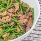Adobong Sitaw Recipe