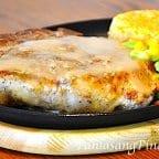 Sizzling Pork Chop Recipe