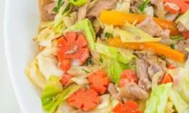 Pork Chop Suey Recipe