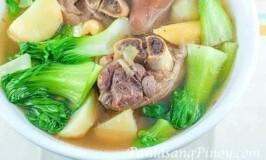 Nilagang Pata Recipe (Boiled Pork Hock Soup)