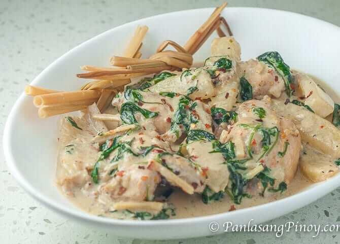 Chicken Halang-halang Recipe