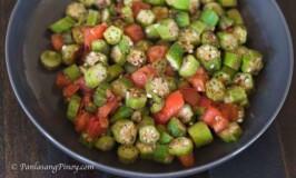 Seared Okra and Tomato Recipe