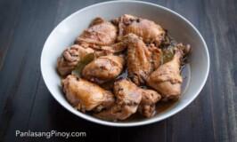 Easy Chicken Adobo Recipe